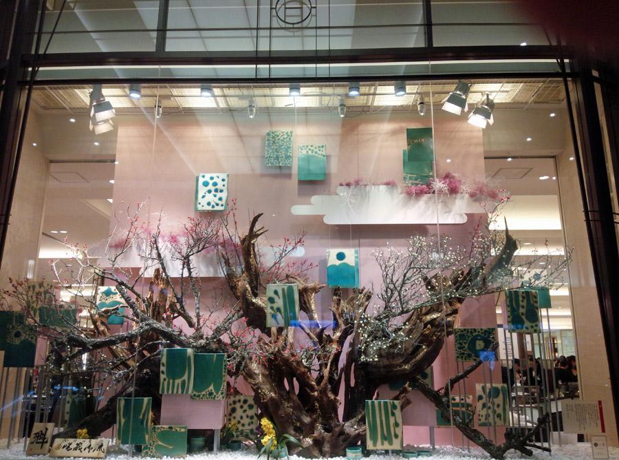 20140115-1_阪急百貨店_2