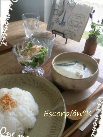 lunch74.jpg