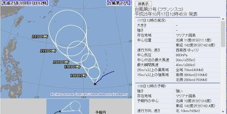 20131017-00010002-byokans-000-1-view.jpg