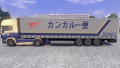 ets2_00236.png