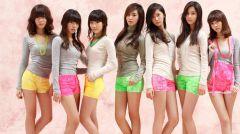 girls gene