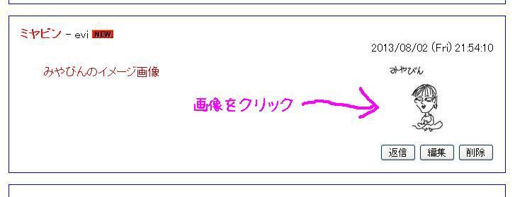2013y08m02d_220058875.jpg