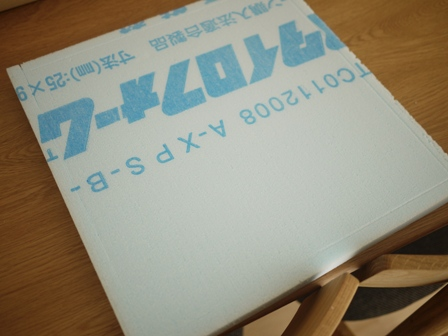 P1430292.jpg