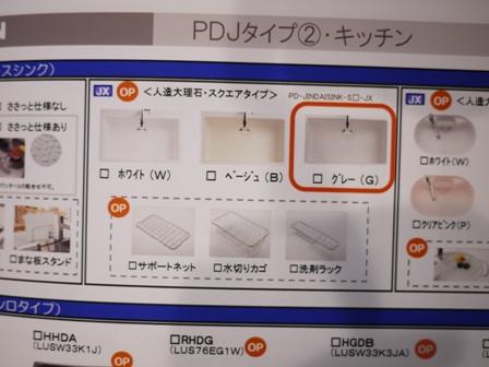 P1430550.jpg