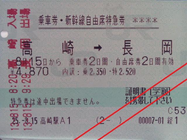 DSC_9296.jpg