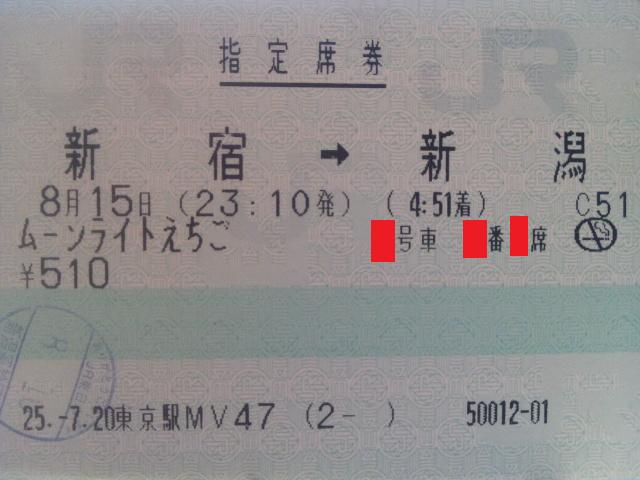 DSC_9297.jpg
