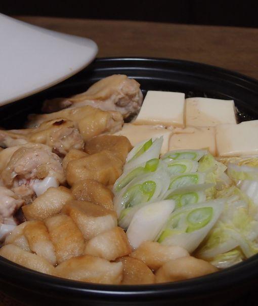 鶏手羽元すき鍋