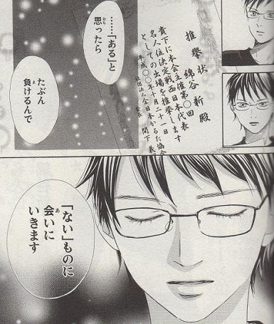 chihara122.jpg