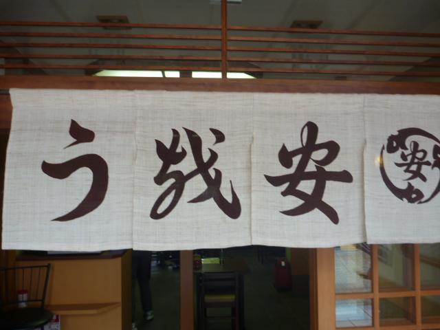 中山寺 018