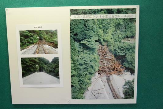 130811豊肥本線 (212)のコピー