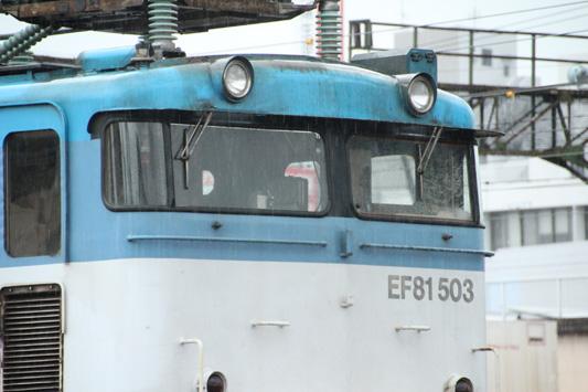 130825 EF81-503(29)のコピー
