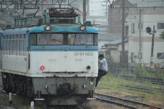 130825大牟田81-503 (55)のコピー