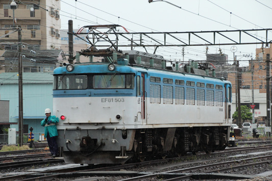 130825大牟田81-503 (62)のコピー