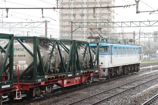 130825大牟田81-503 (75)のコピー
