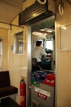 130907指宿枕崎線 (60)のコピー