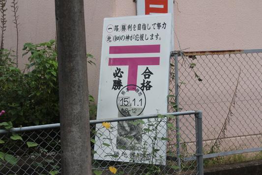 130915北肥薩線 (41)のコピー