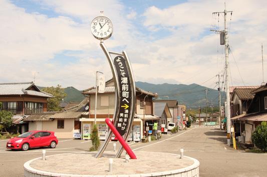130915くま川鉄道 (94)のコピー