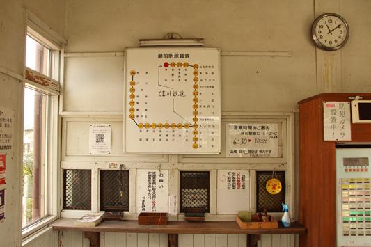 130915くま川鉄道 (93)のコピー