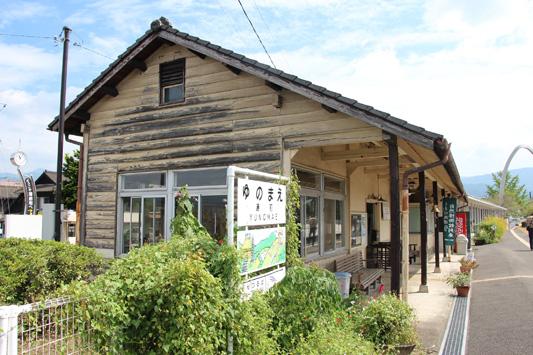 130915くま川鉄道 (91)のコピー