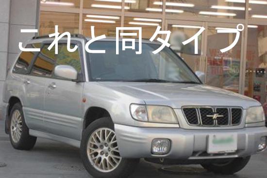 2014_0206_06.jpg