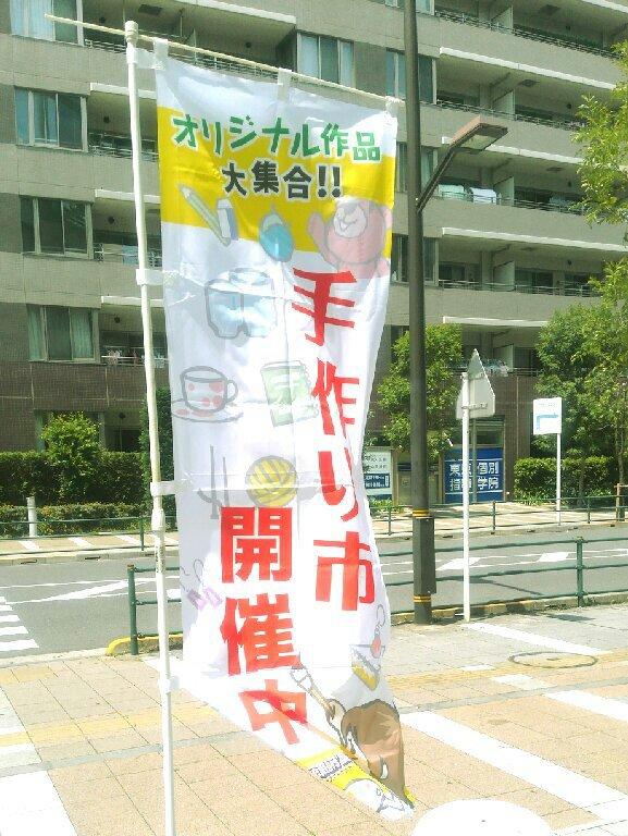 moblog_e1e1fb20.jpg