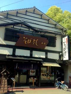 0529店2