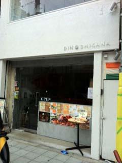 0607店