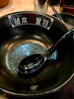 0614丼鉢