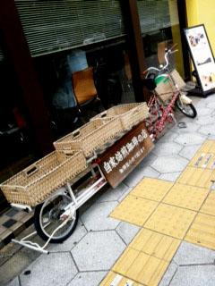 0621自転車