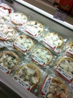 0623冷凍ピザ