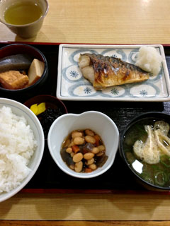 1225定食