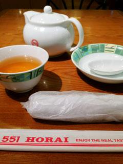 1229茶