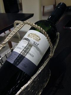 0106ボトル