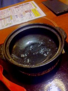 0111土鍋