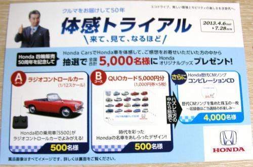 004_convert_20130829211650.jpg