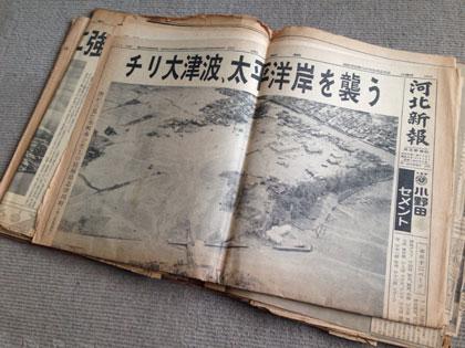 kahoku_1.jpg
