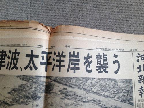 kahoku_2.jpg