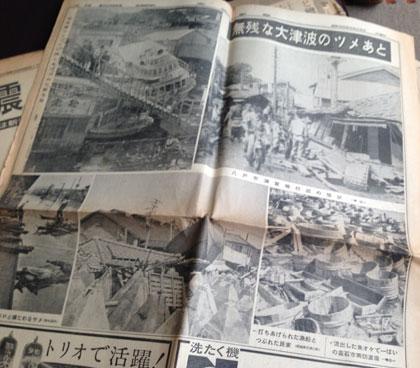 kahoku_6.jpg