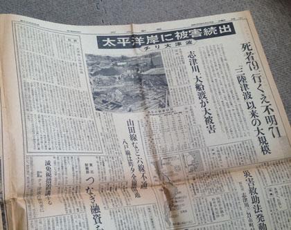 kahoku_7.jpg