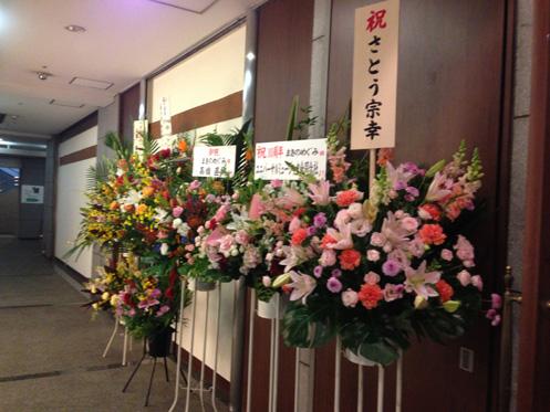 megumi_10th_2.jpg