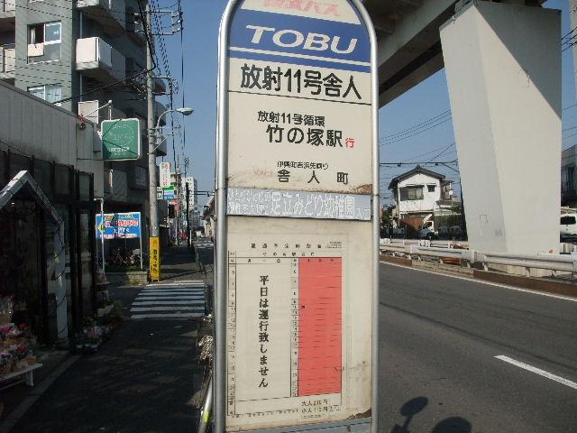 20081025_558728.jpg