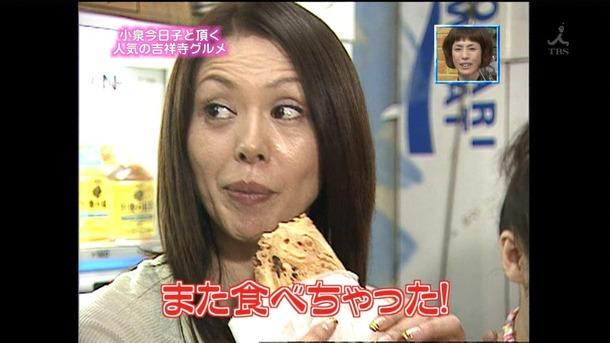 20120103_koizumikyouko_08.jpg