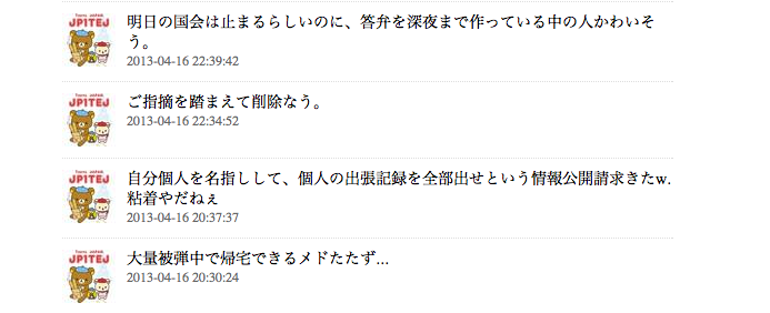 2012041701.png