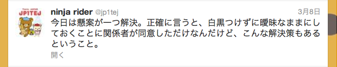 20130308.png