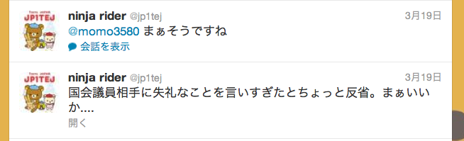 20130319.png