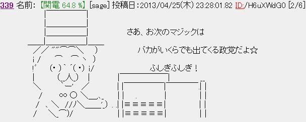 bbaa.jpg