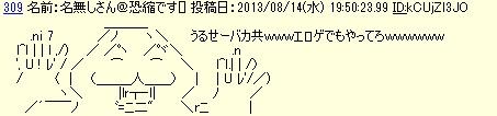 fools_2013081423203212b.jpg