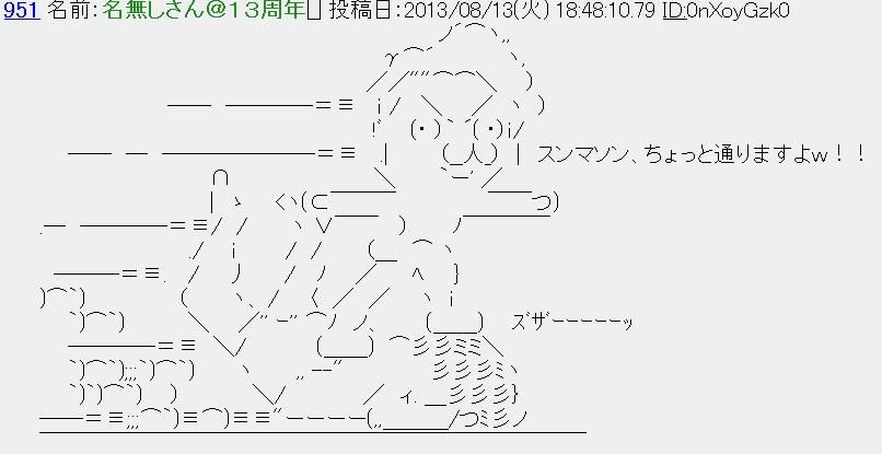 miyake.jpg