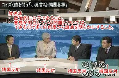 news23-fukouhei.jpg