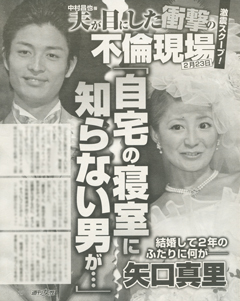 news_684.jpg